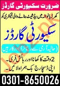 Security Guards Jobs 2021 in Khurrianwala Faisalabad