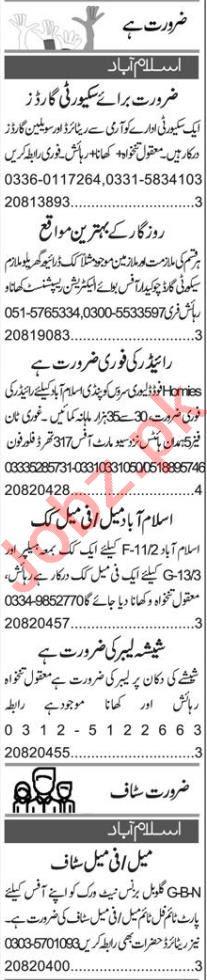 Quran Teacher & Accountant Jobs 2021 in Islamabad