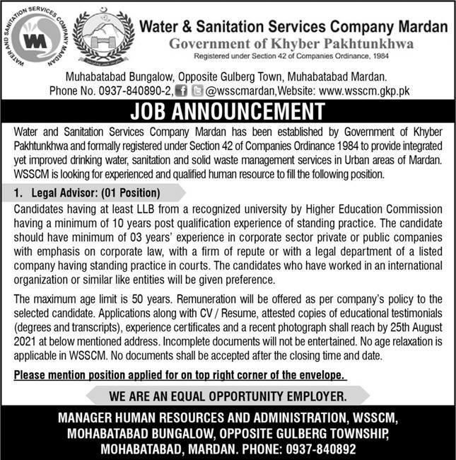 Water & Sanitation Services Company Mardan Jobs 2021