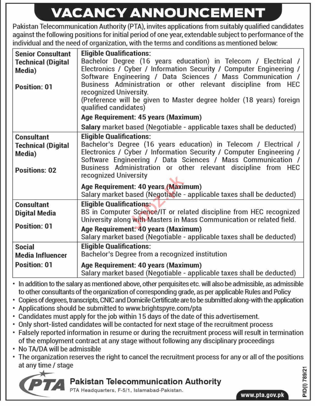 Pakistan Telecommunication Authority PTA Islamabad Jobs 2021