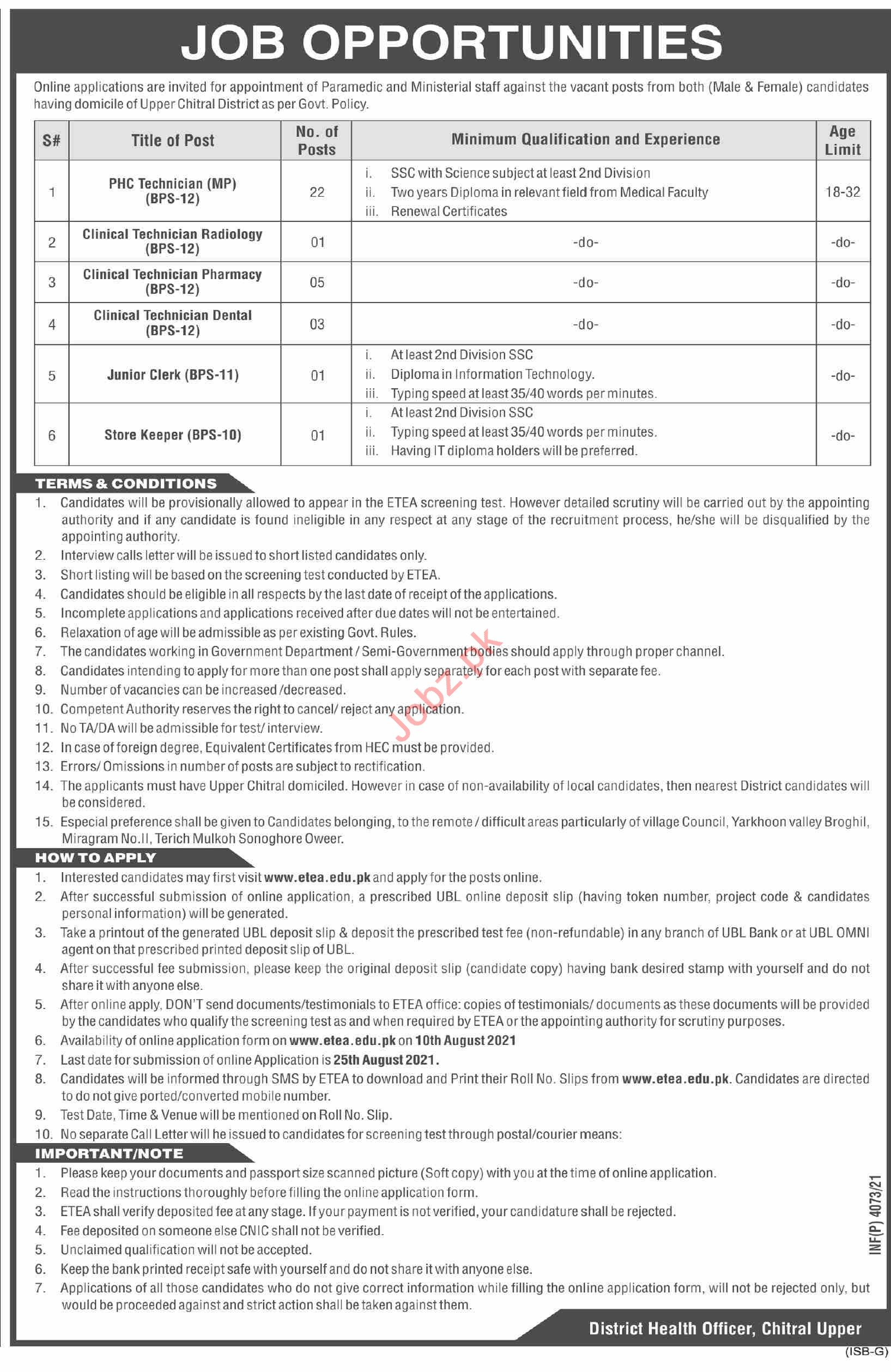 District Health Officer DHO Chitral Upper Jobs 2021