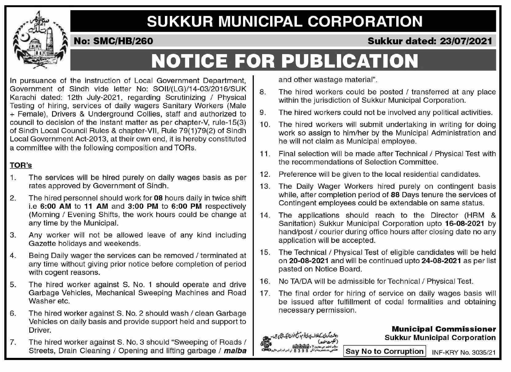 Sukkur Municipal Corporation Jobs 2021