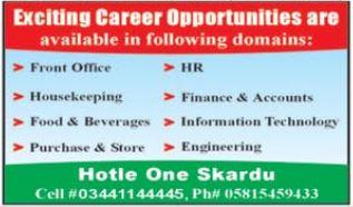 Hotle One Skardu Jobs 2021