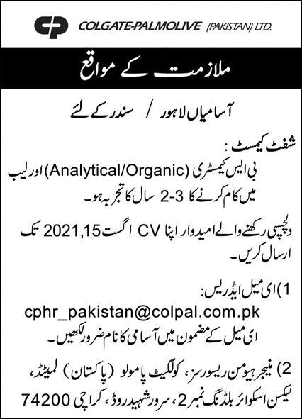 Shift Chemist Jobs in Colgate Palmolive Pakistan