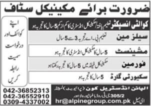 Mechanical Staff Jobs 2021 In Lahore