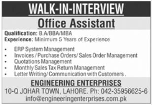 Engineering Enterprises Walk In Interview 2021