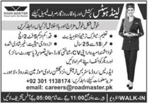 Road Master Bus Terminal Lahore Walk In Interviews 2021