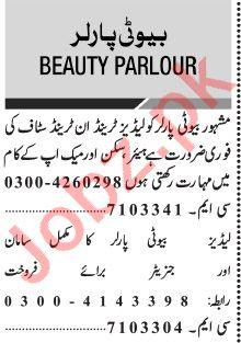 Jang Sunday Classified Ads 8 August 2021 for Beauty Parlor