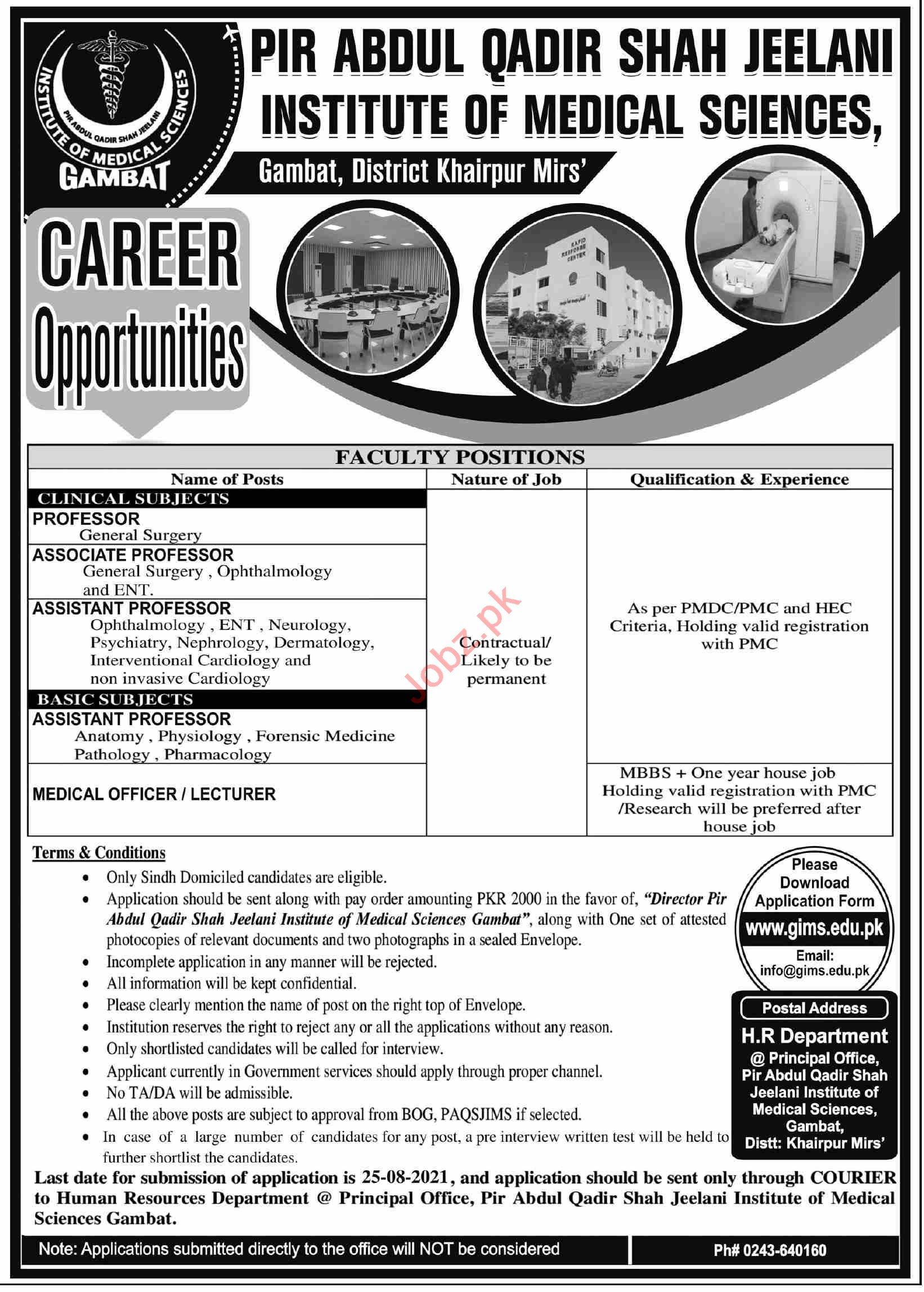 Pir Abdul Qadir Shah Jeelani Institute Medical Sciences Jobs