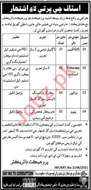 Public Sector Organization Jobs 2021 for Fiduciary Assistant