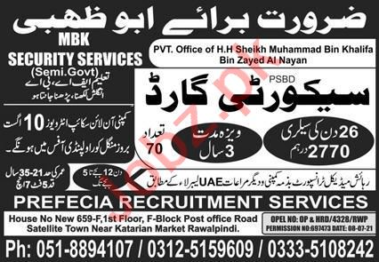 Security Guard & Security Officer Jobs 2021 in Abu Dhabi