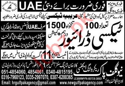 Taxi Driver & LTV Driver Jobs 2021 in Dubai