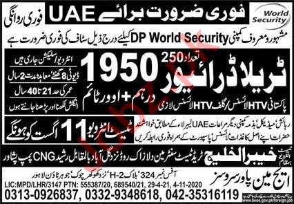 Heavy Driver & Trailer Driver Jobs 2021 in UAE