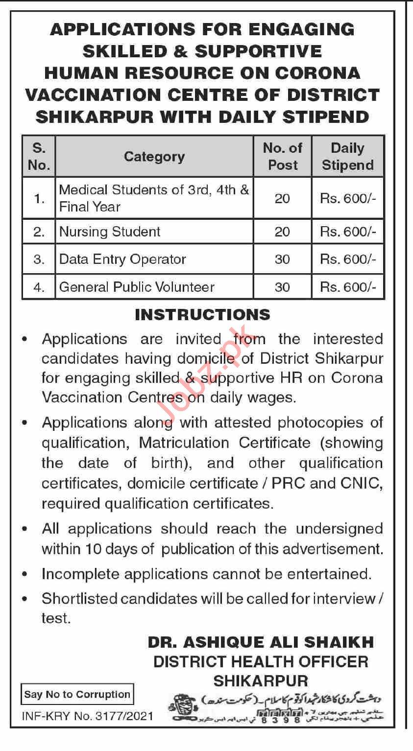 Corona Vaccination Centre CVC Shikarpur Jobs 2021