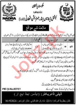 National Database & Registration Authority NADRA Jobs 2021 Official Website: www.nadra.gov.pk