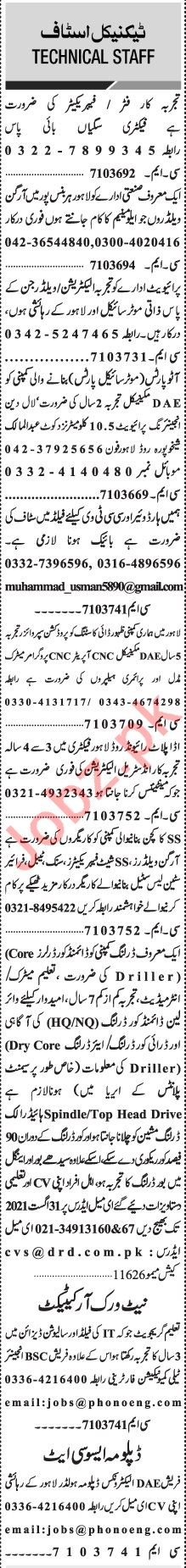 Jang Sunday Classified Ads 15 August 2021 for Technical