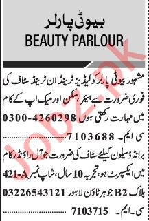 Jang Sunday Classified Ads 15 August 2021 for Beauty Parlor