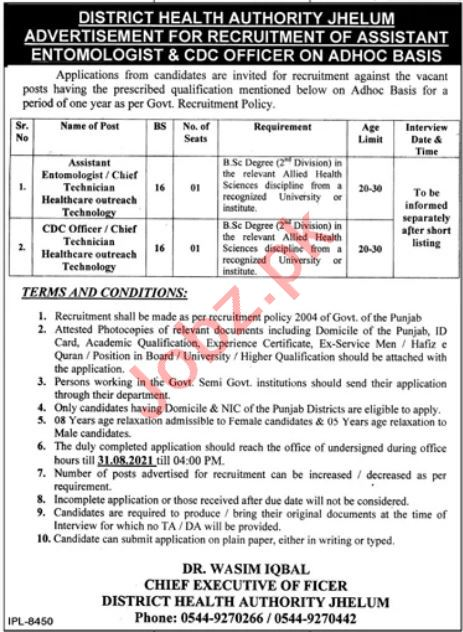 District Health Authority DHA Jhelum Jobs 2021 Technicians