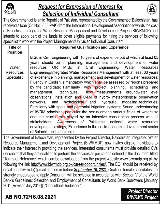 Water Resources Specialist Jobs 2021 in BIWRMDP Quetta