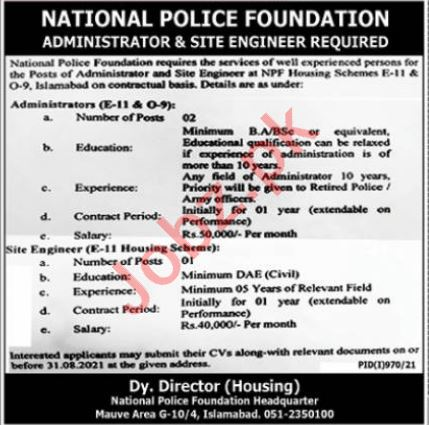 National Police Foundation NPF Jobs 2021 for Site Engineer