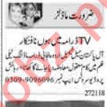 Models & Actors Job 2021 in Islamabad