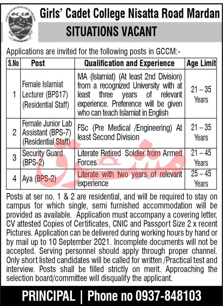 Girls Cadet College Mardan Jobs 2021