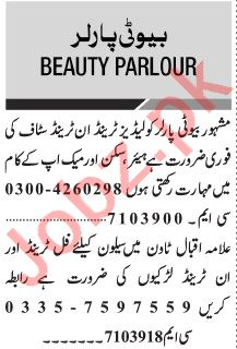 Jang Sunday Classified Ads 22 August 2021 for Beautician