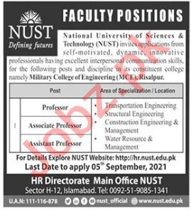 Military College of Engineering MCE NUST Risalpur Jobs 2021