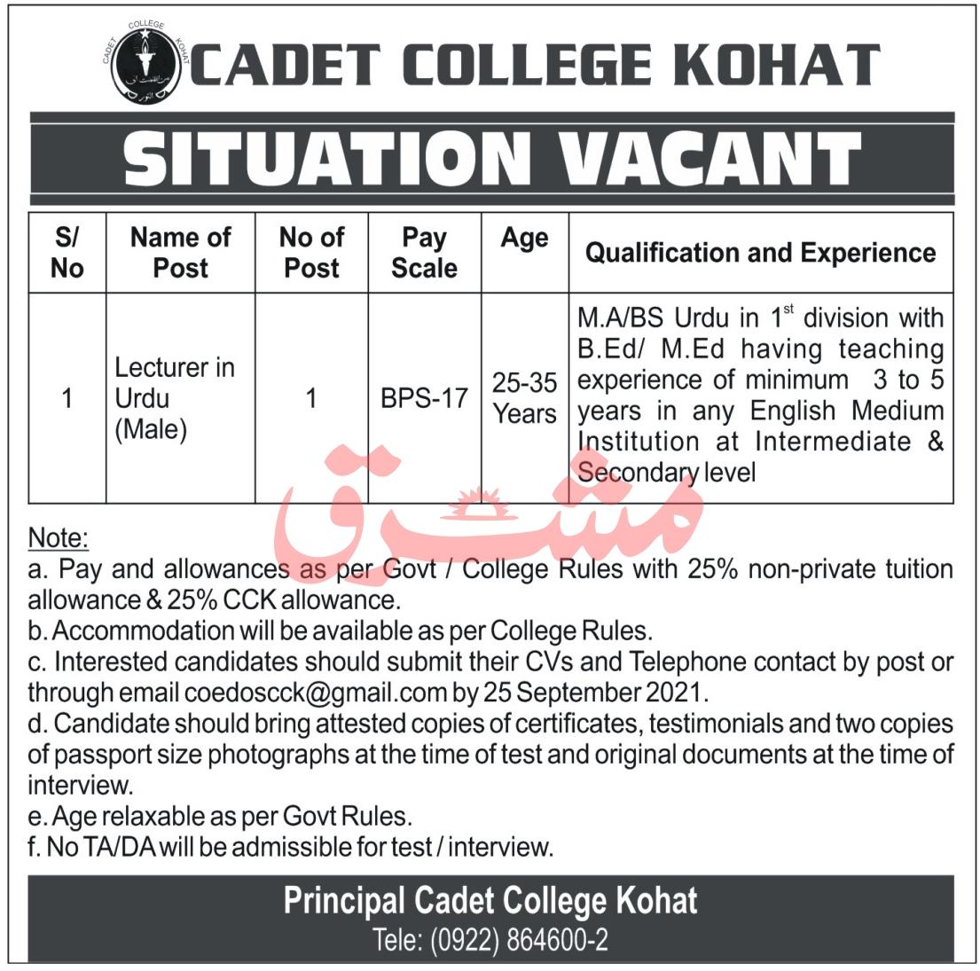 Pak Army Cadet College Kohat Job 2021 For Urdu Lecturer
