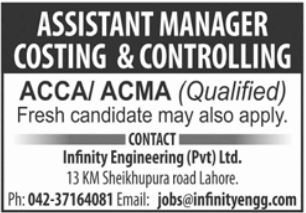 Assistant Manager Costing & Controlling Jobs 2021 In Lahore