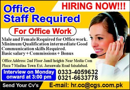 Office Staff Jobs in Corporate General Solutions