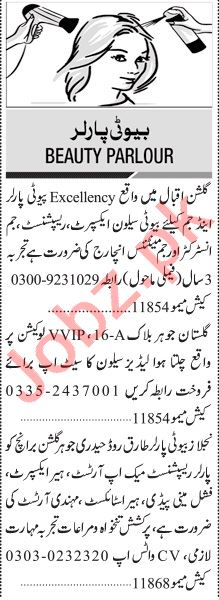 Jang Sunday Classified Ads 29 August 2021 for Beauty Parlor