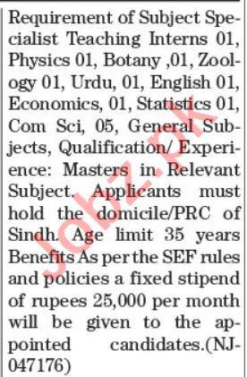Govt Boys & Girls Higher Secondary School Younusabad Jobs