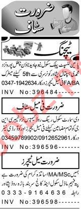 Principal & Special Education Teacher Jobs 2021 in Peshawar