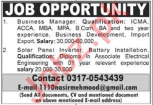 Business Manager & Solar Panel Inverter Engineer Jobs 2021
