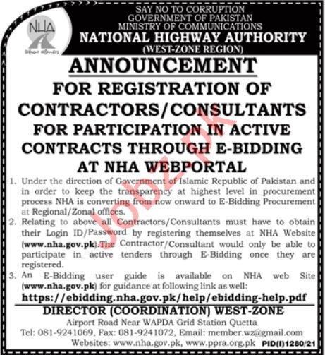 National Highway Authority NHA Quetta Jobs 2021 Consultants