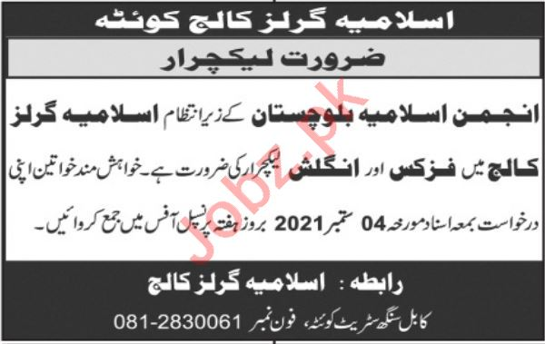 Islamia Girls College Quetta Jobs 2021 for Lecturers