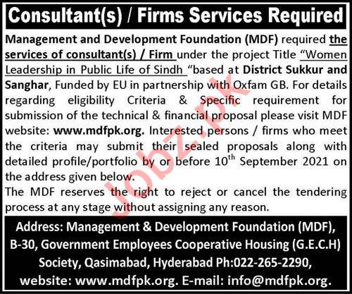 Management & Development Foundation MDF Hyderabad Jobs