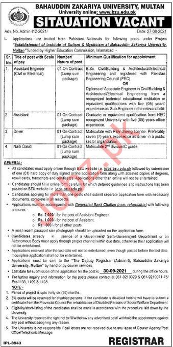 BZU Multan Jobs 2021 for Assistant Engineer & Accountant