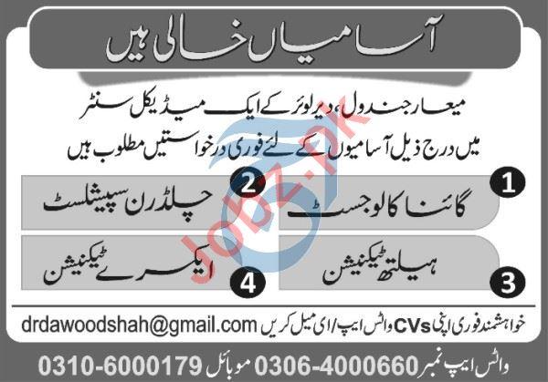 Gynecologist & Children Specialist Jobs 2021 in Dir Lower