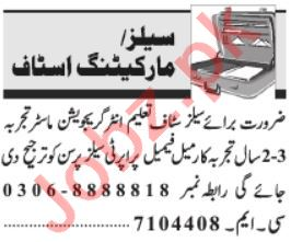 Recovery Officer & Sales Manager Jobs 2021 in Lahore