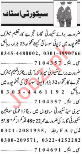 Security Executive & Manager Operation Jobs 2021 in Lahore