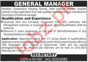 Abdalians Cooperative Housing Society Lahore Jobs 2021