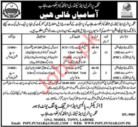 Policy & Strategic Planning Unit PSPU Lahore Jobs 2021