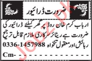 Driving Staff Jobs Career Opportunity in Quetta 2021
