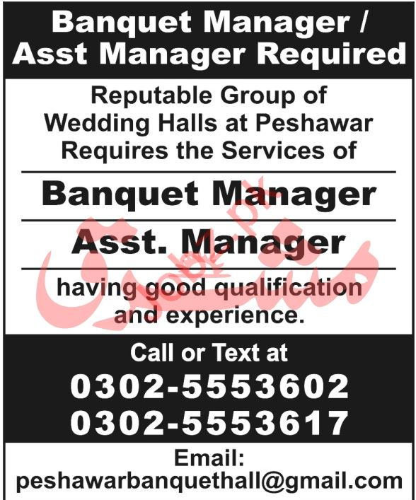 Banquet Manager & Assistant Manager Jobs 2021 In Peshawar