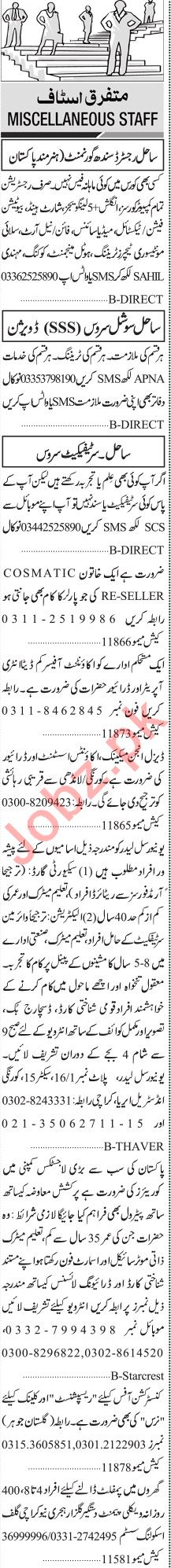 Jang Sunday Classified Ads 5th Sep 2021 for Multiple Staff