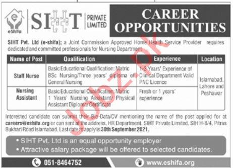 Siht Private Limited Jobs 2021 For Nursing Staff