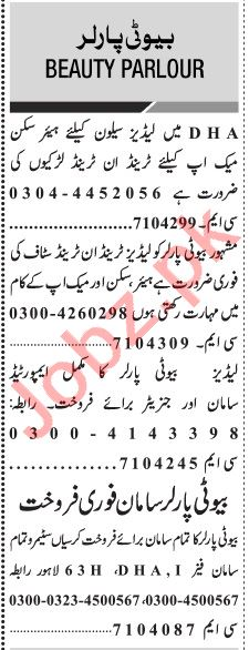 Jang Sunday Classified Ads 5th Sep 2021 for Beauty Parlor
