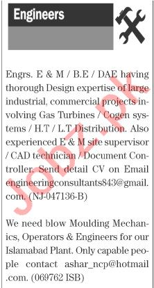 The News Sunday Classified Ads 5th Sep 2021 for Engineers